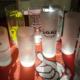 progra - Bedruckte Gläser und Tassen
